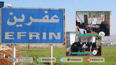 Photo of Li Efrînê Çete hişmendiya tundrew li ser jinan disepînin