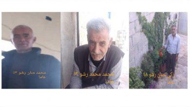 Photo of Çeteyan 3 sivîl ji navçeya Mabata ya Efrînê revandin