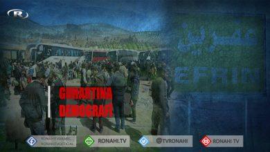 Photo of Li Efrînê dewleta Tirk, ji bo encama guhertina demografîk bê zanîn serjimariyê dike