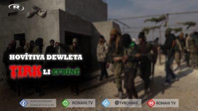 Photo of Li Efrînê çeteyan 16 şênî ji gundê Ereb Şêxo revandin
