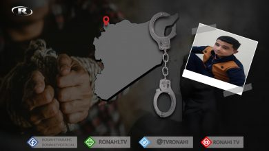 Photo of Li Efrînê..Çarenûsa sivîlên ku hatinî revandin, nediyar e