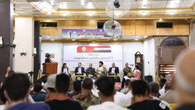 Photo of Encamnameya Konferansa Êzîdiyan ya 4″ê Tebaxê bi daxuyaniyekê hat eşkere kirin