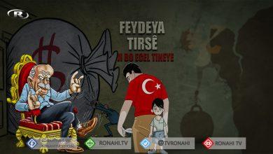 Photo of Erdogan dixwaze bi mizgîniyên xapînok temenê xwe dirêj bike