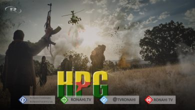 Photo of HPG: Li Çarçela helîkopterek Skorsky hate xistin