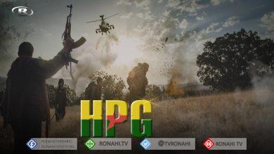 Photo of HPG: Li Heftenîn û Xakurkê 4 leşker hatin kuştin