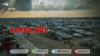 Photo of Berdevkê Asayîşê: 700 hewldanên revê yên malbatên DAIŞ'ê hatin têkbirin