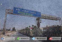 Photo of Dewleta Tirk 25 maşîneyên din ên leşkerî derbasî Idlibê kirin