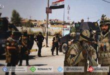 Photo of Artêşa Iraqê li dijî şaneyên DAIŞ'ê dest bi operasyonekê kir