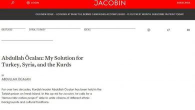 Photo of Kovara Amerîkî: Ocalan mifteya çareseriya pirsgirêka Kurd a polîtîk e