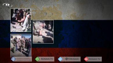 Photo of Xelkê Kobanê li dijî hovîtiya Tirkiyê bang li Rûsyayê kir