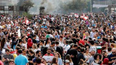 Photo of Hikumeta Libnanî istîfaya xwe ya giştî nîqaş dike