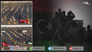 Photo of Çeteyên Sûrî bi pêşengiya serbazekî Tirk, merasîmeke leşlkerî li dar xist
