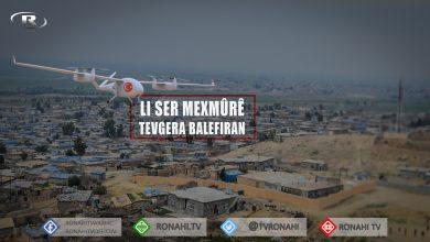 Photo of Dewleta Tirk tevgera xwe ya balafirên keşfê li ser wargeha Mexmûrê zêde kiriye