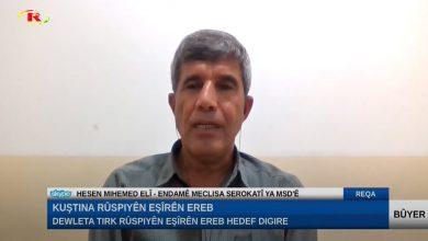 Photo of Hesen Elî: Dewleta Tirk rûspiyên Ereb dike armanc da ewlehiya herêmê têk bibe