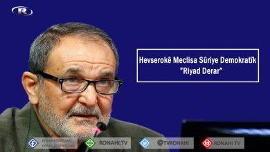 """Photo of """"Opozisyon û hikumeta Şamê li paş sûcên kuştina serokeşîran in"""""""