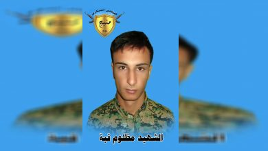 Photo of Cenazeyê şehîd Mehmûd El-Mewas hat oxirkirin