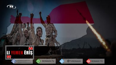 Photo of Yemen..Di encam êrîşa Husiyan de 20 kes hatin kuştin