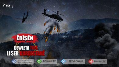 Photo of Balafirên şer ên dewleta Tirk dîsa Şarbajar bombebaran kir