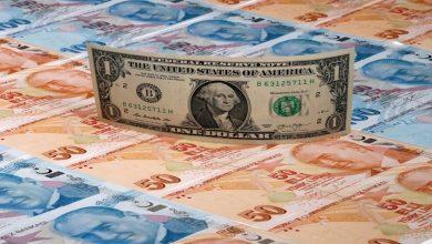 Photo of Lîreyê Tirk li pêşberî dolar her diçe nirxê xwe winda dike