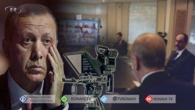 Photo of Di weşana zindî de promter sekinî Erdogan nav hev ket