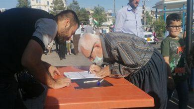 Photo of Kampanya îmzeyan a ji bo derxistina artêşa Tirk ji xaka Başûr berdewam e