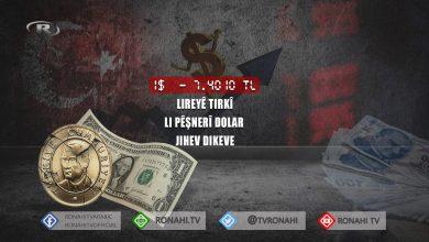 Photo of Lîreyê Tirkiyê li pêşberî Dolar bênirxiya xwe ya dîrokî dît