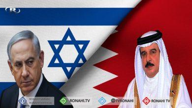 Photo of Piştî Imaratê, Behreyn jî dest bi têkiliyan bi Israîlê re dike
