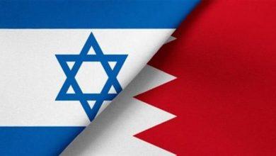 Photo of Behrayn û Israîlê peymana aştiyê ragihandin