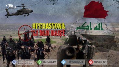Photo of Li Iraqê 6 çeteyên DAIŞ'ê hatin kuştin û gelek jî hatin girtin