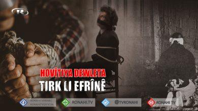Photo of Çeteyan li Efrîn û navçeyên wê ji wan 2 jin, 10 sivîl revandin