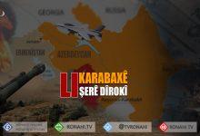 Photo of Di nava Ermenîstan û Azerbeycanê de şer gûr bû