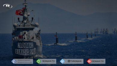 Photo of Tirkiye: Ji diyalogên bi Yûnanistanê re em amade ne