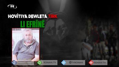 Photo of Li Efrînê çeteyan 4 sivîl ji navçeya Şiyê revandin