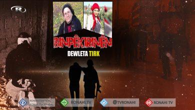 Photo of Dewleta Tirk a dagirker 2 jinên Efrînê revandin