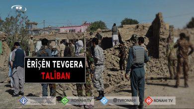 Photo of Efganîstan..Çekdarên Talîbanê êrîşî gundekî kirin, 9 leşker kuştin