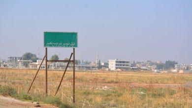 Photo of Li gundê Um Şiêfiyê yê Til Temir teqînek mezin rû da