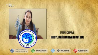 """Photo of """"Tirkiye Mafên Mirovan binpê dike"""""""