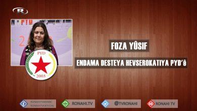 Photo of Foza Yûsif: Siyaseta bêyî jinê siyaseta dijberiya demokrasiyê ye