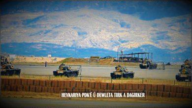 Photo of PDK, li Başûr ji bo MÎT'a Tirk baragehên nû ava dike