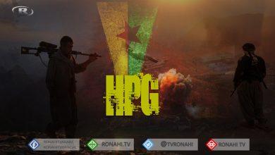Photo of HPG: Li Heftenînê leşkerekî dewleta Tirk a dagirker hat kutşin