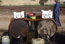 Photo of Careke din nirxê sotemeniyê li herêmên Dagirkirî bilind bû