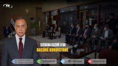 Photo of Kazimî serdana parêzgeha Silêmaniyê kir