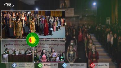 Photo of 4'emîn Konferansa Kongra Star a Kantona Kobanê li Navenda Çand û Hunerê hat lidarxistin