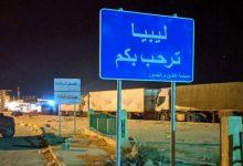 Photo of Serokê Meclisa Bilind ya girêdayî Wîfaqê Xalid El-Mişerî peymana petrolê red kir