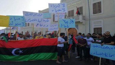 Photo of Lîbya..Tevgera 23 Tebaxê bang li welatiyan dike ku dakevin kolanan