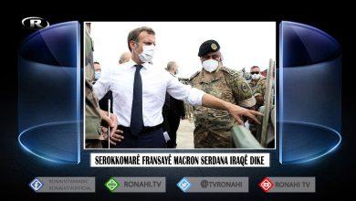 Photo of Serokkomarê Fransayê Macron serdana Iraqê dike