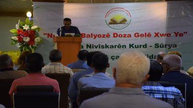 Photo of Li Qamişlo konferansa 4. a nivîskaran hat lidarxistin