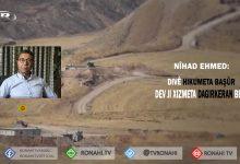 Photo of Nîhad Ehmed: Divê hikumeta Başûr dev ji xizmeta dagirkeran berde