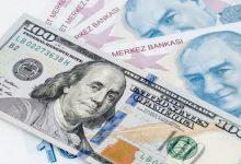 Photo of Lîreyê Tirk pêşberî dolar û euro her diçe dihele