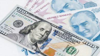 Photo of Dolarê Amerîkî li pêşberî lîreyê Tirk careke din bilind bû